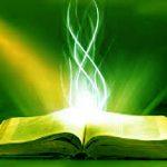 दिव्य मार्ग की पहचान